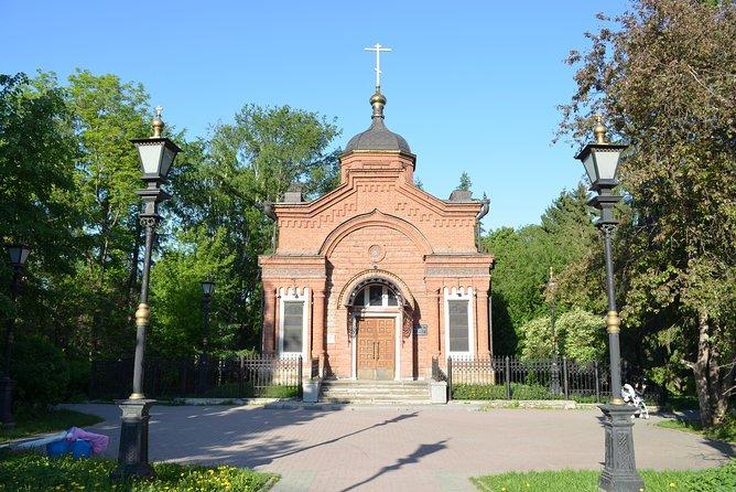 St. Alexander Nevsky Chapel