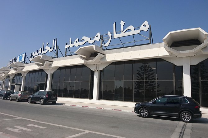 Casablanca Airport Transfer: from or to Marrakech.