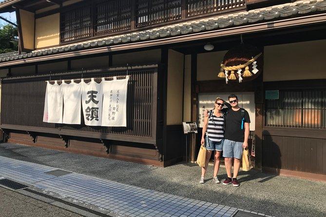 Gero Sake Brewery Tour