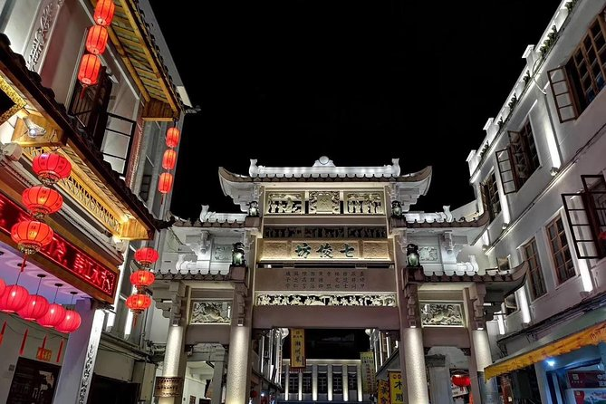 Private Day Trip to Chaozhou from Guangzhou by Round-way Bullet Train
