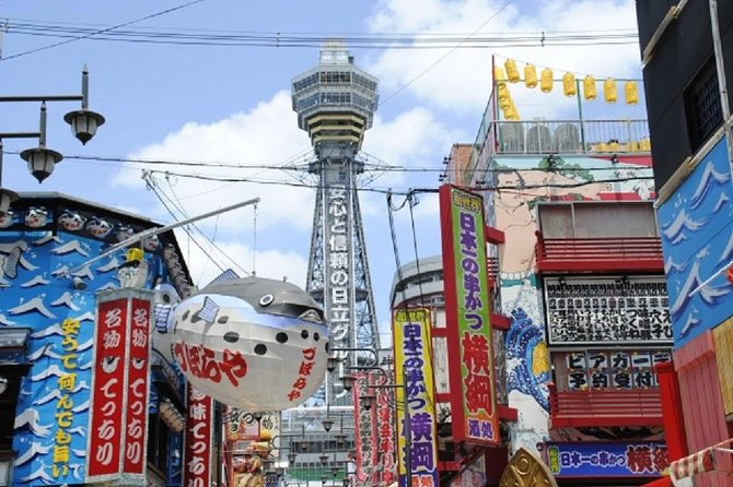 Osaka Private Tour by Public Transportation