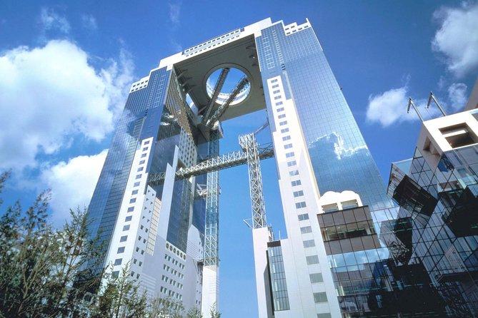 Umeda Sky Building KUCHU-TEIEN OBSERVATORY
