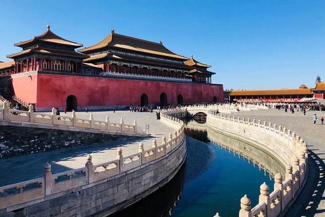 All Inclusive Tour to Forbidden City and 798 Art District