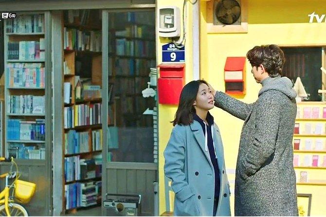 Korean drama Goblin shooting location private day trip