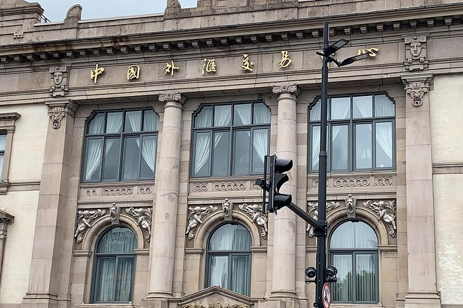 Two hours walking tour along the Bund photo 2