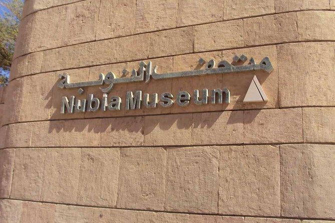 The Nubian Museum in Aswan photo 1