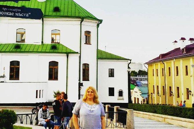 Minsk Old Town
