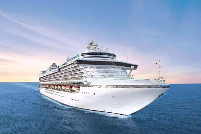 Tianjin International Cruise Port Private Transfer from City Hotels