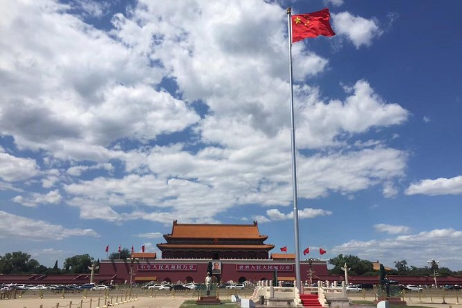 Private 2-Day Beijing City Highlights Sightseeing from Xi'an by Bullet Train