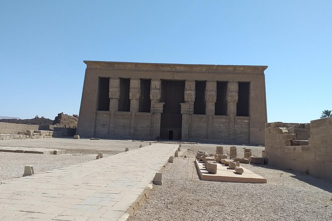 Dandarh Temple Egypt