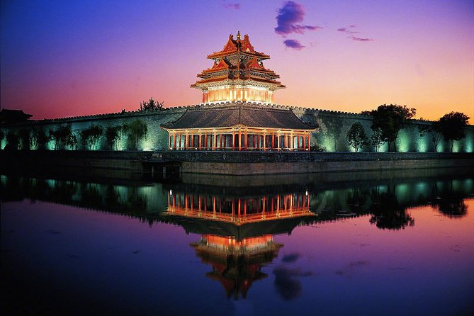 3-Hour Private Beijing Night Tour