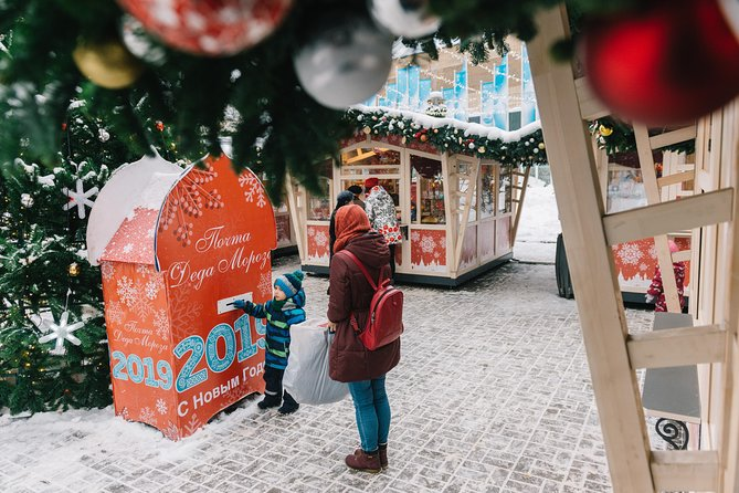Magic Christmas Tour in Sainte-Maxime
