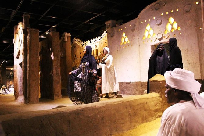 The Nubian Museum in Aswan photo 14