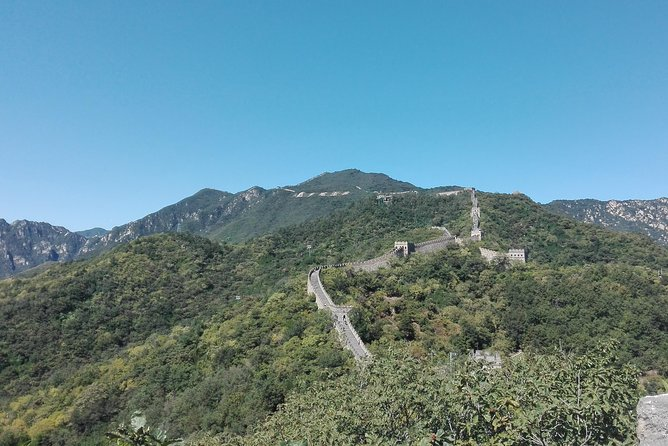 Beijing Forbidden City and Great Wall Day Tour photo 1