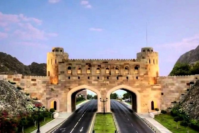 Half-Day City Tour of Mystic Muscat