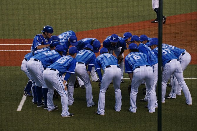 Baseball Experience with DeNA BayStars in Yokohama