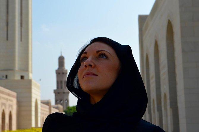 Muscat City Tour -Half-Tag- Mystic Muscat: Kulturelle & Themen-Touren