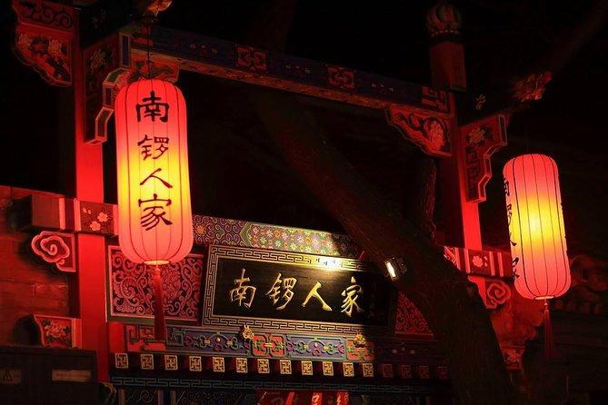 Wonderful Beijing Night Tour with Quality Street Food