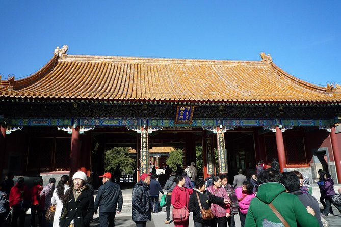 Summer Palace Tickets Booking photo 2