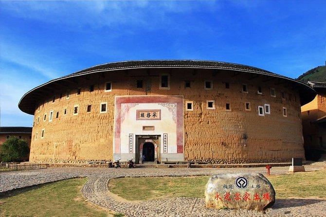 Xiamen Private Day Tour to Gaobei Tulou Cluster
