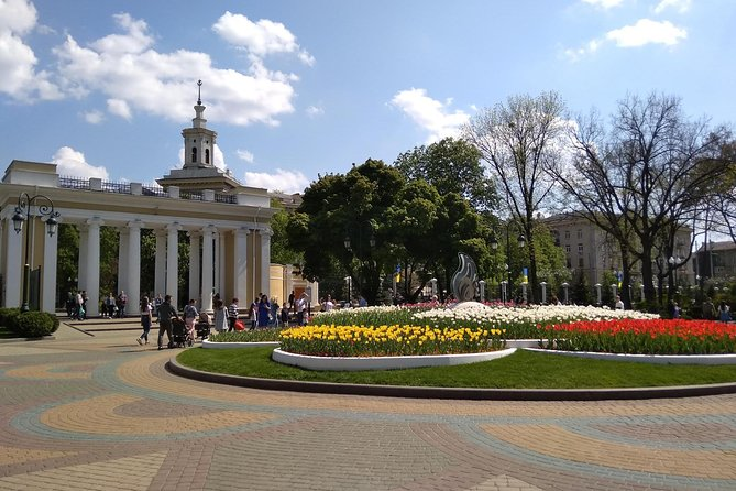 Kharkiv city tour photo 1