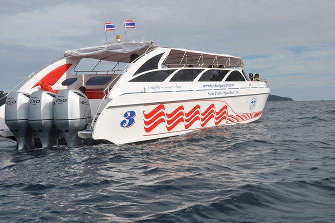 Koh Yao Yai to Koh Kradan by Satun Pakbara Speed Boat