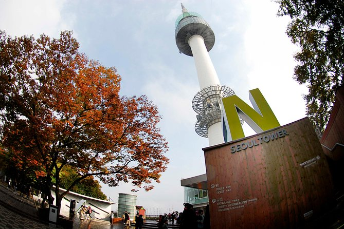 Skip the Line: Seoul Tower Admission Ticket
