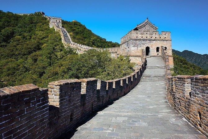 Mutianyu Great Wall Tickets Booking