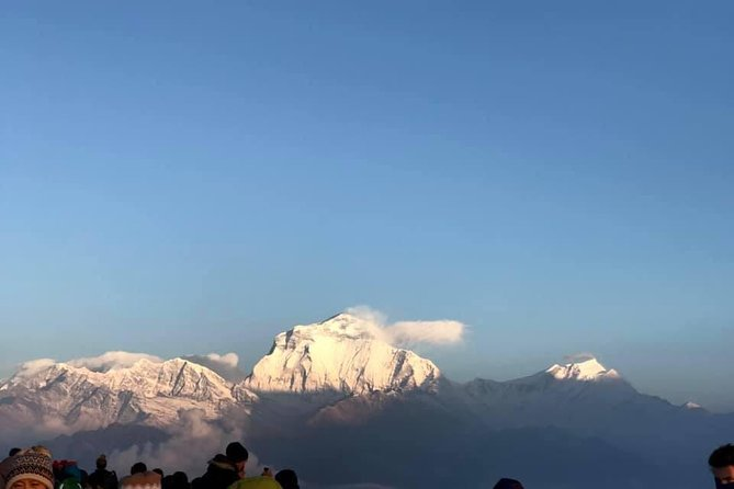 Annapurna: 3 Days Poon Hill Trek(To Kimche & From Hile with 4WD) photo 2