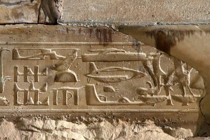 Dandarah temple of goddess (Hathor) & ABYDOS temple