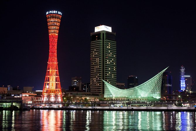 [Up to 17% discount] Kobe Port Tower advance sale coupon