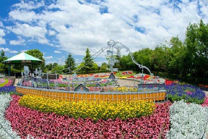 [10% discount] Anjo Industrial Culture Park Den Park Advance ticket (entrance fee)