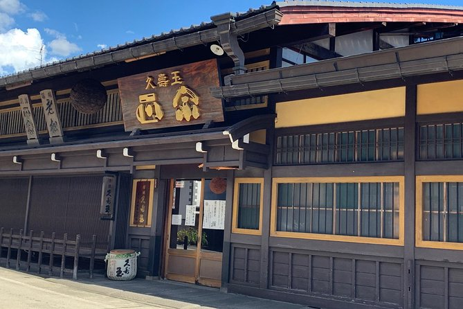 Sake Brewery(the most oldest) Tour in Takayama