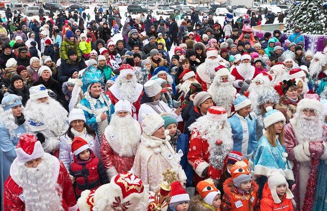 Magic Christmas Tour in Irkutsk