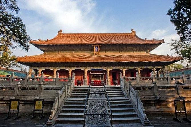 Private Qufu Day Tour: Confucius Temple, Family Mansion and Cemetery in Qufu