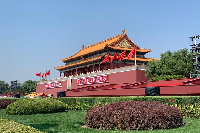 Private City Tour to the Summer Palace and the Tian'anmen Square, Forbidden City