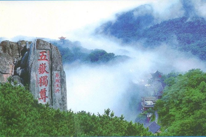 Private Day Tour to Mount Tai from Tai'an with Lunch and Cable Car Ride