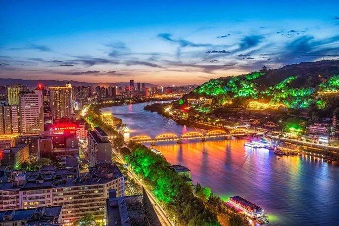 - Lanzhou, CHINA