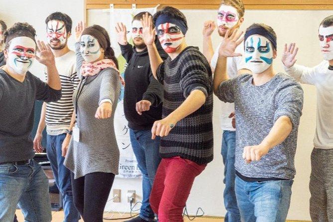 Yamairagawa Kabuki Experience