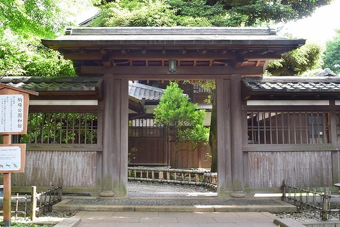 Private Tour - A Tour of Traditional Japanese Beauty and Scholarship