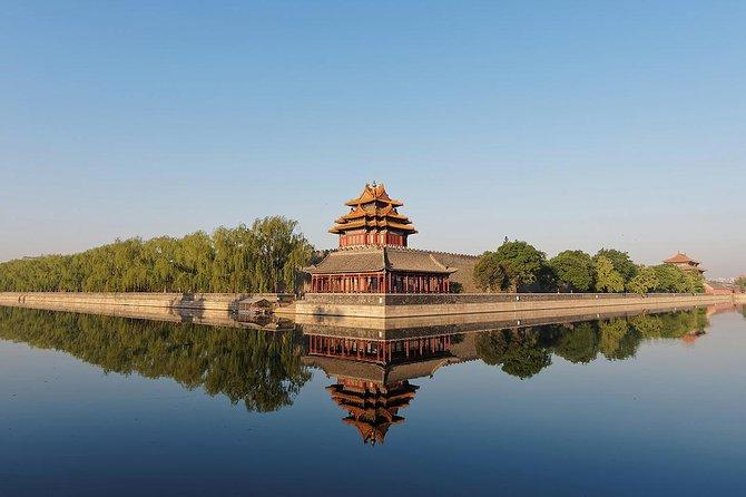 Half-Day Forbidden City Private Tour