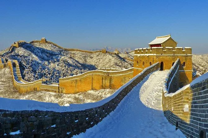 Beijing Overnight Tour to Jinshanling Great Wall and Chengde Summer Resort photo 7