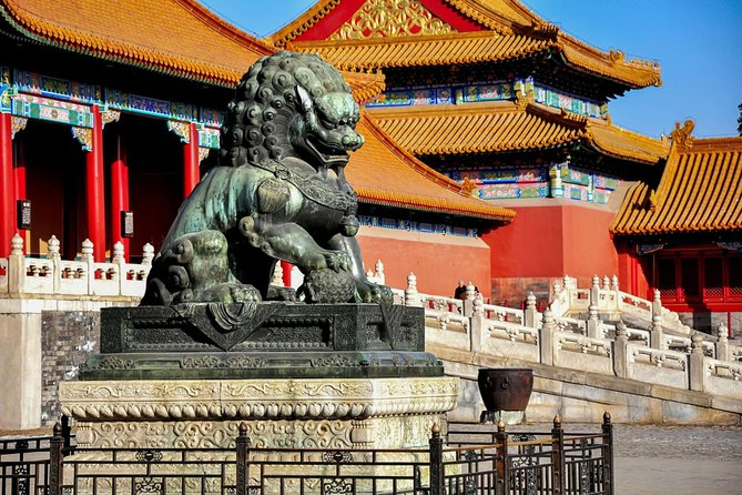 Skip the Line: Forbidden City Ticket (Morning Entry:8:30am-12:00pm)