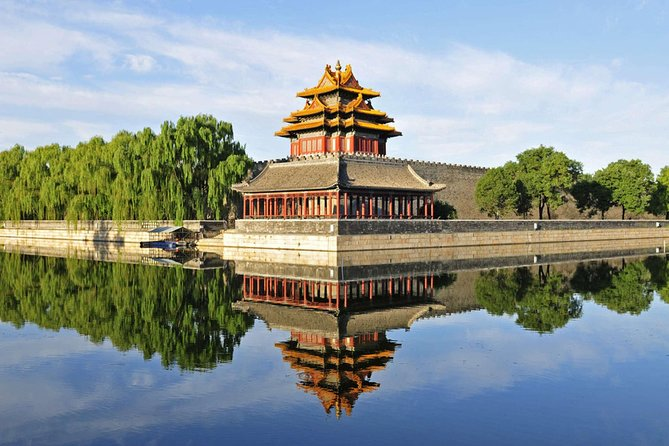 Skip the Line: Forbidden City Tickets & Optional Guide Tours