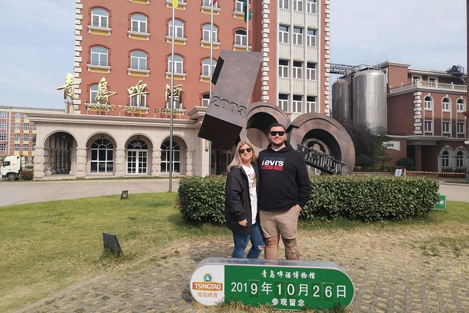 Qingdao private half day tour with Tsingdao Beer Lunch photo 6