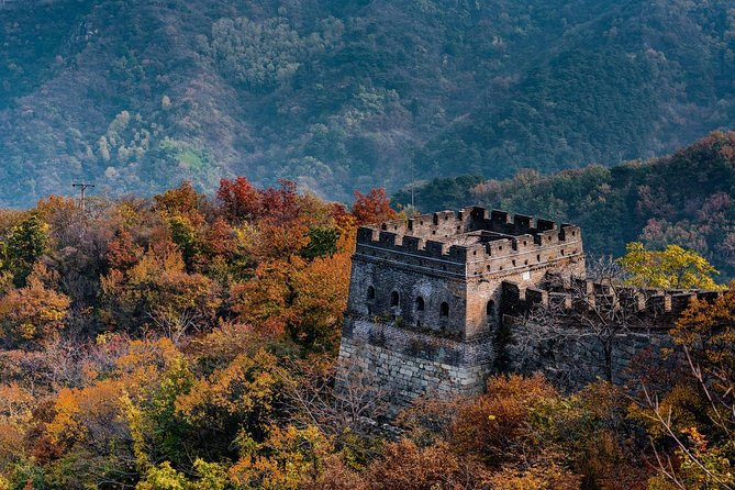 Beijing Highlight Tour: Tian'anmen Square, Forbidden City & Mutianyu Great Wall