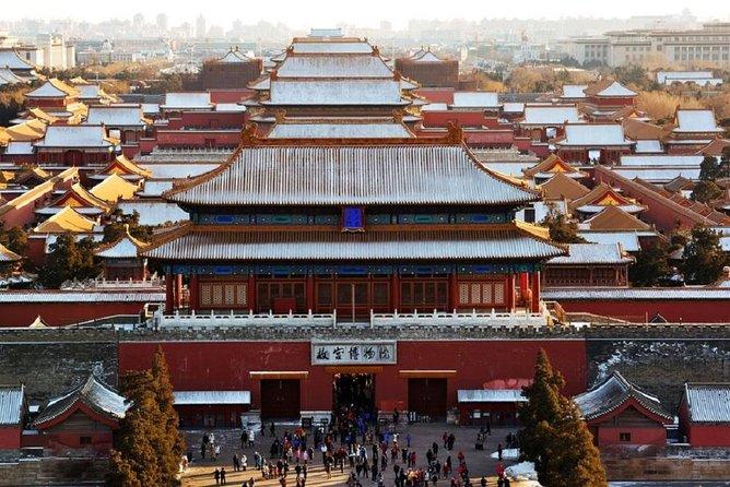 Paquete combinado de 2 días: recorrido por la ciudad de Pekín y la Gran Muralla en Mutianyu con almuerzo