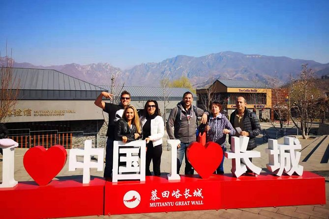 Beijing Layover Tour to Mutianyu Great Wall and Ming Tomb photo 1