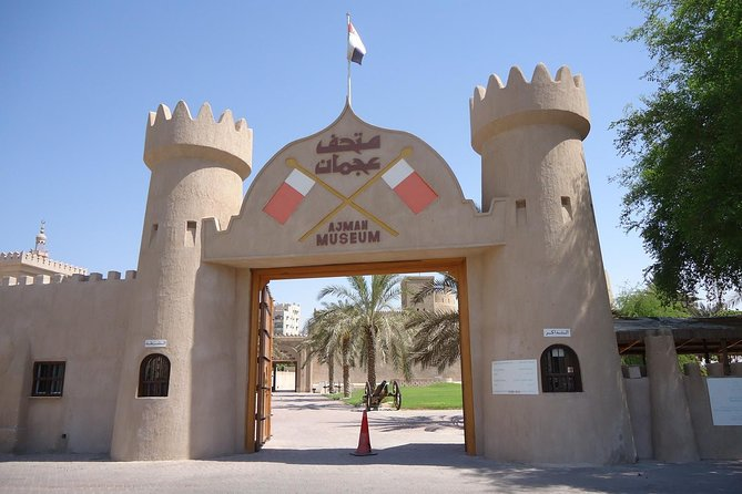 Five Emirates Tour in a Day from Dubai - Know the East-Coast.