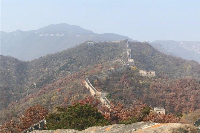 Mutianyu Great Wall Layover